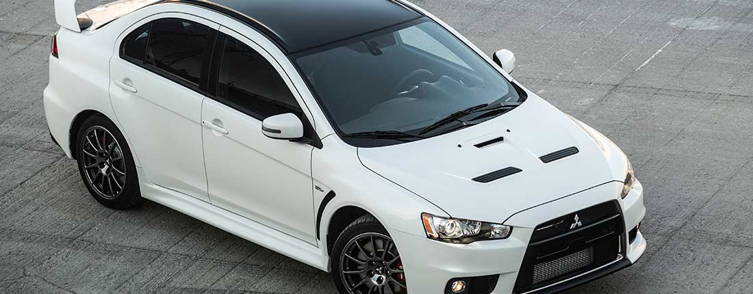 Mitsubishi Lancer Edition